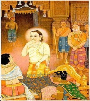 vardhamana mahavira was born at